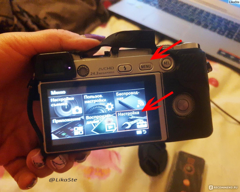 соблюдении на фотоаппарате мигают красные часики сих пор
