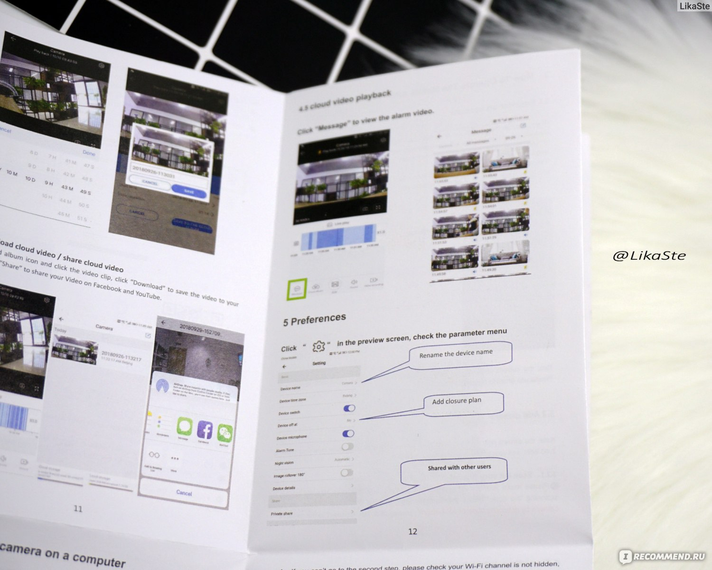 Видеоняня Aliexpress 1080 P HD wifi Wireless cloud camera