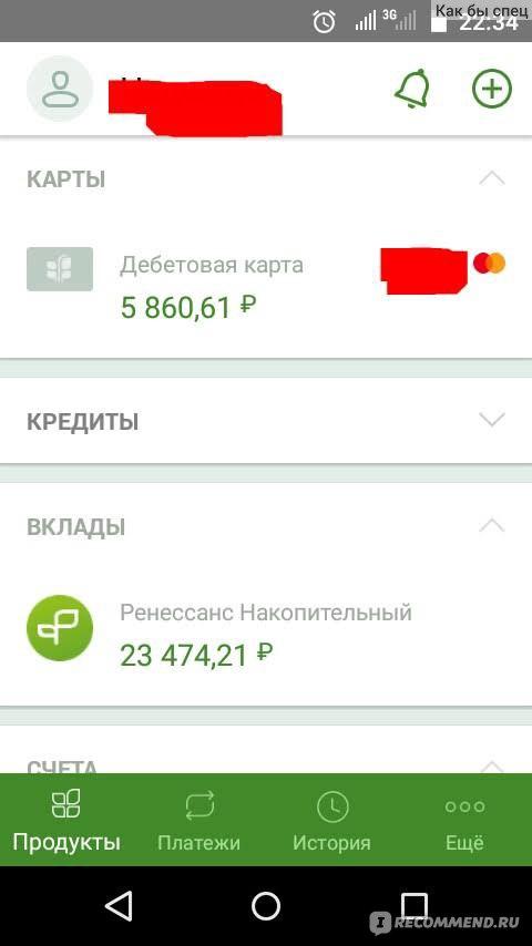 ренессанс кредит перевод денег открыл ип где взять кредит