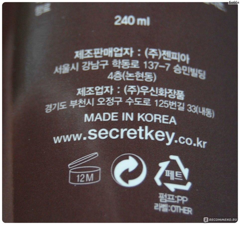 Итак, почему же корейская косметика?