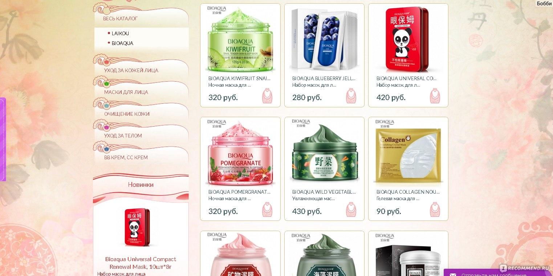 Китайская косметика интернет магазин купить купить косметика isa knox