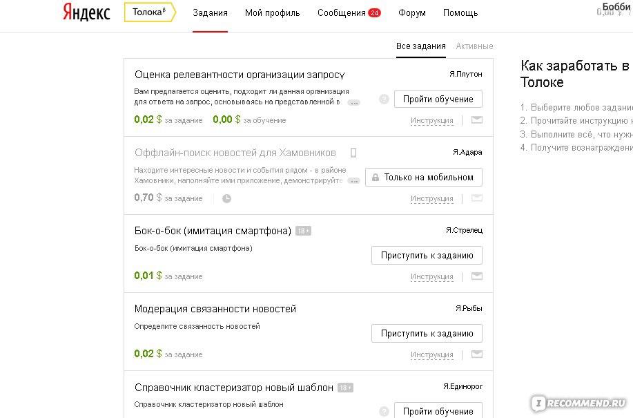 Яндекс порно в пректах