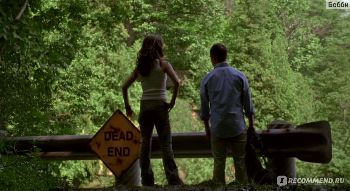 Wrong Turn 5: Bloodlines (2013) Movie Online free HD