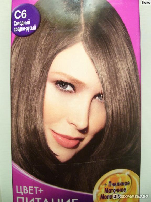 Отзывы о Крем-краска для волос Kapous Professional.