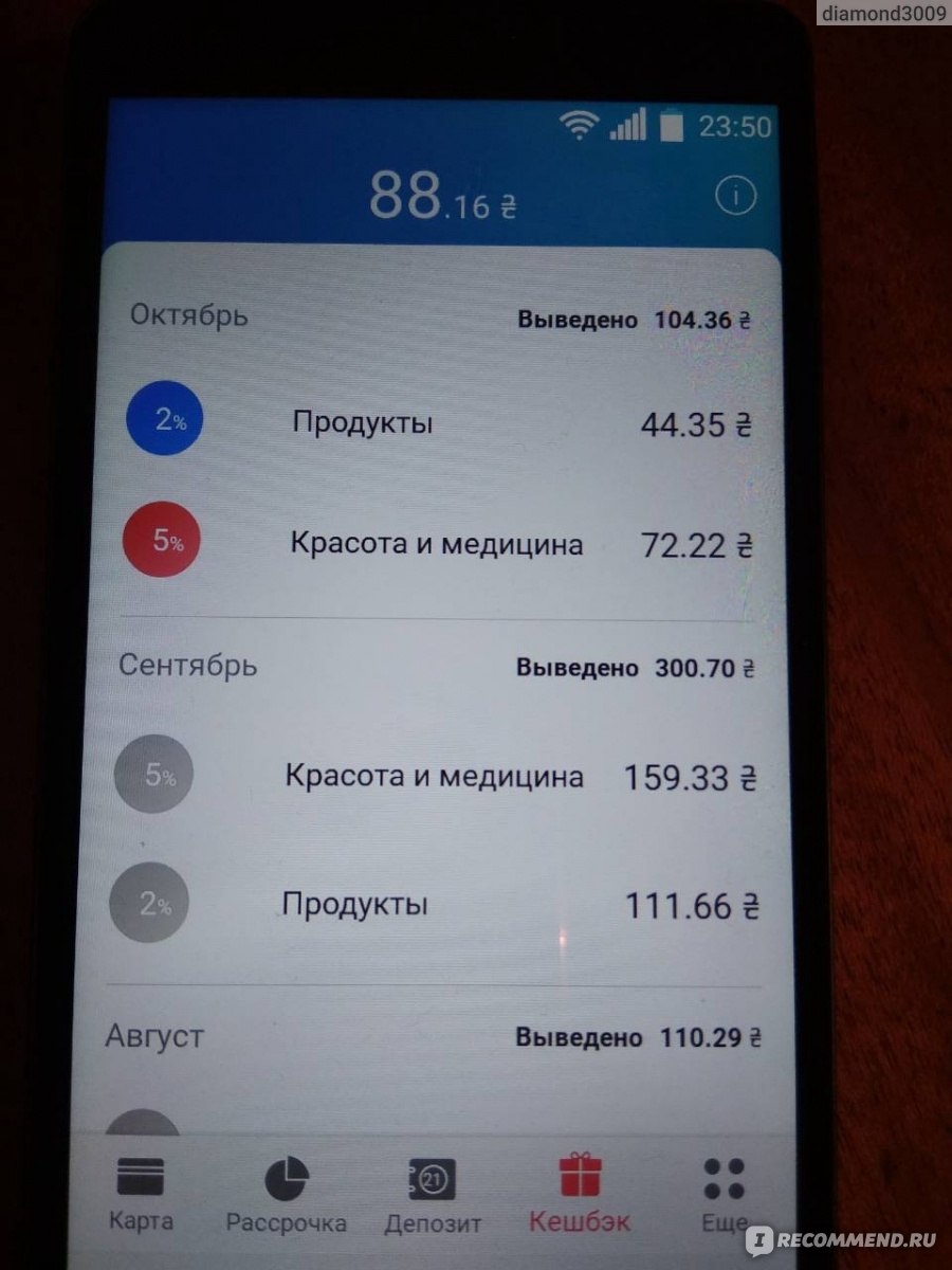 перевод с тинькофф на яндекс деньги