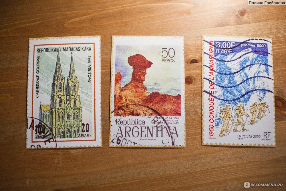плоское широкое алиэкспресс открытки для посткроссинга лучше всего закупиться