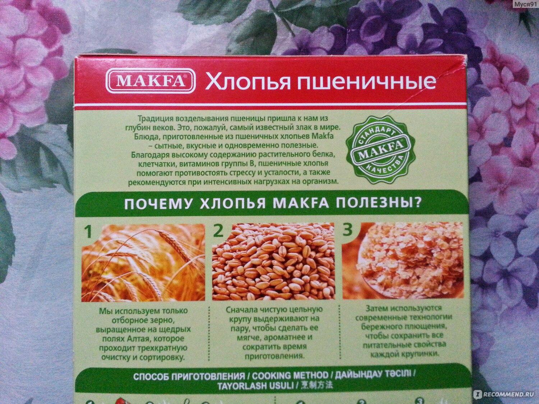 как готовить пшеничные хлопья