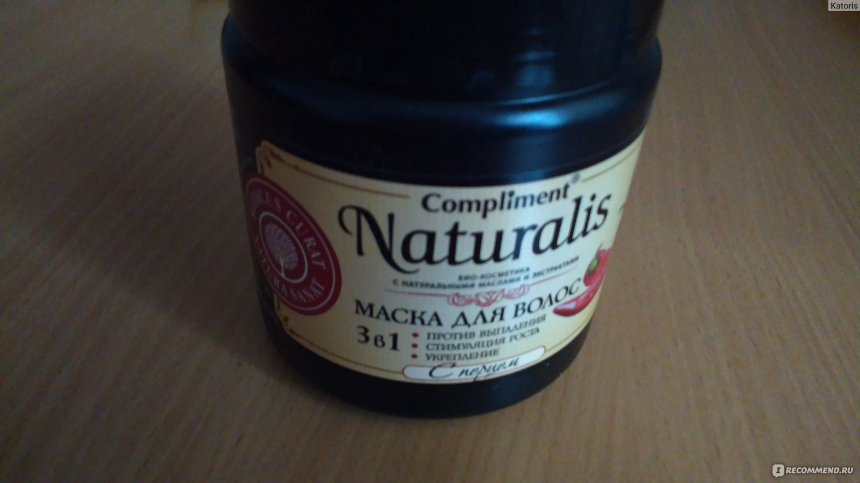 Маска для волос compliment naturalis с перцем 3 в 1