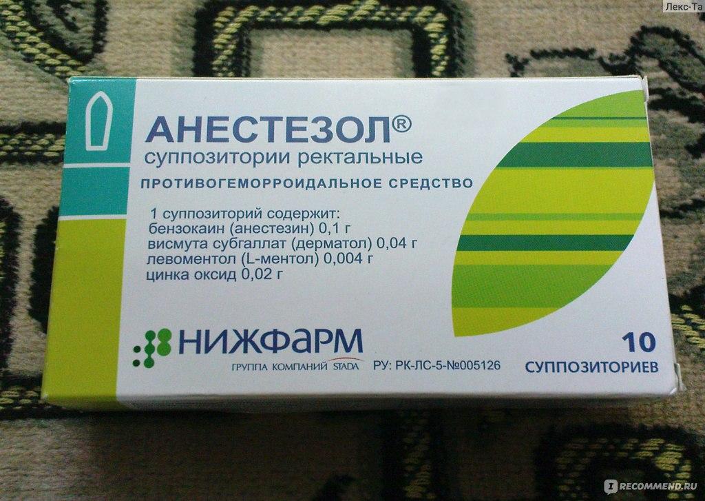 Что эффективнее таблетки или свечи
