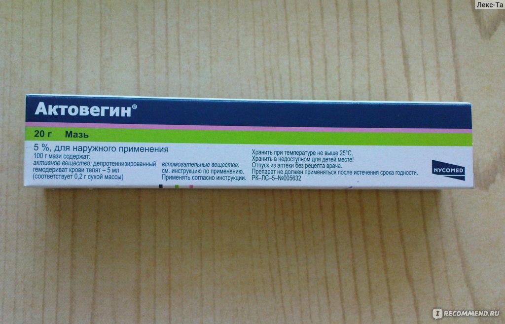 Геморрой боль при дефекации лечение