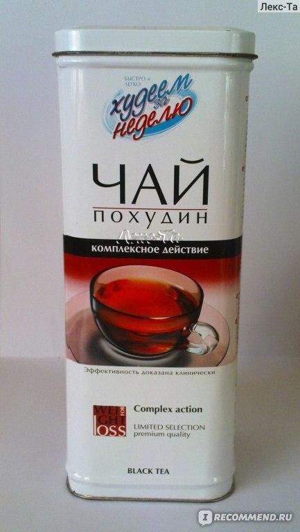 чай для похудения похудин цена