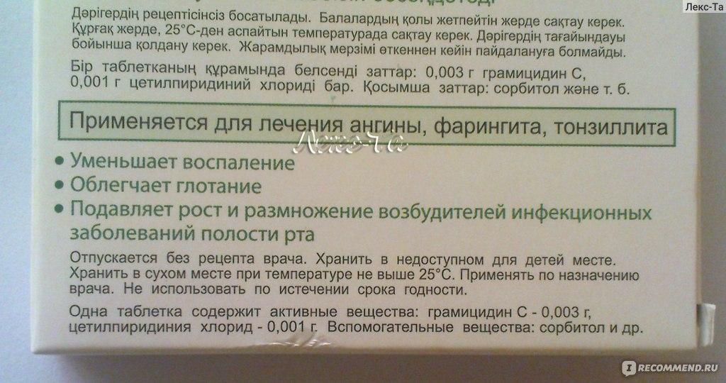 kakie-tabletki-pit-pri-vospalenii-mochevogo-puzirya-u-zhenshin