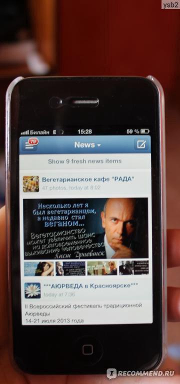 лучший телефон для фотографирования - фото 9