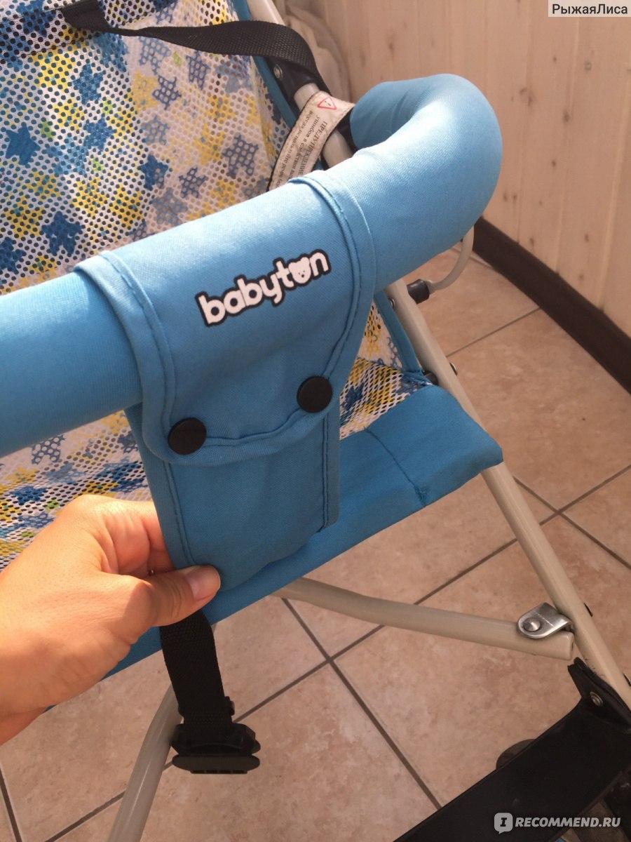 Коляска-трость Babyton Light Blue - купить в интернет магазине ... | 1200x900