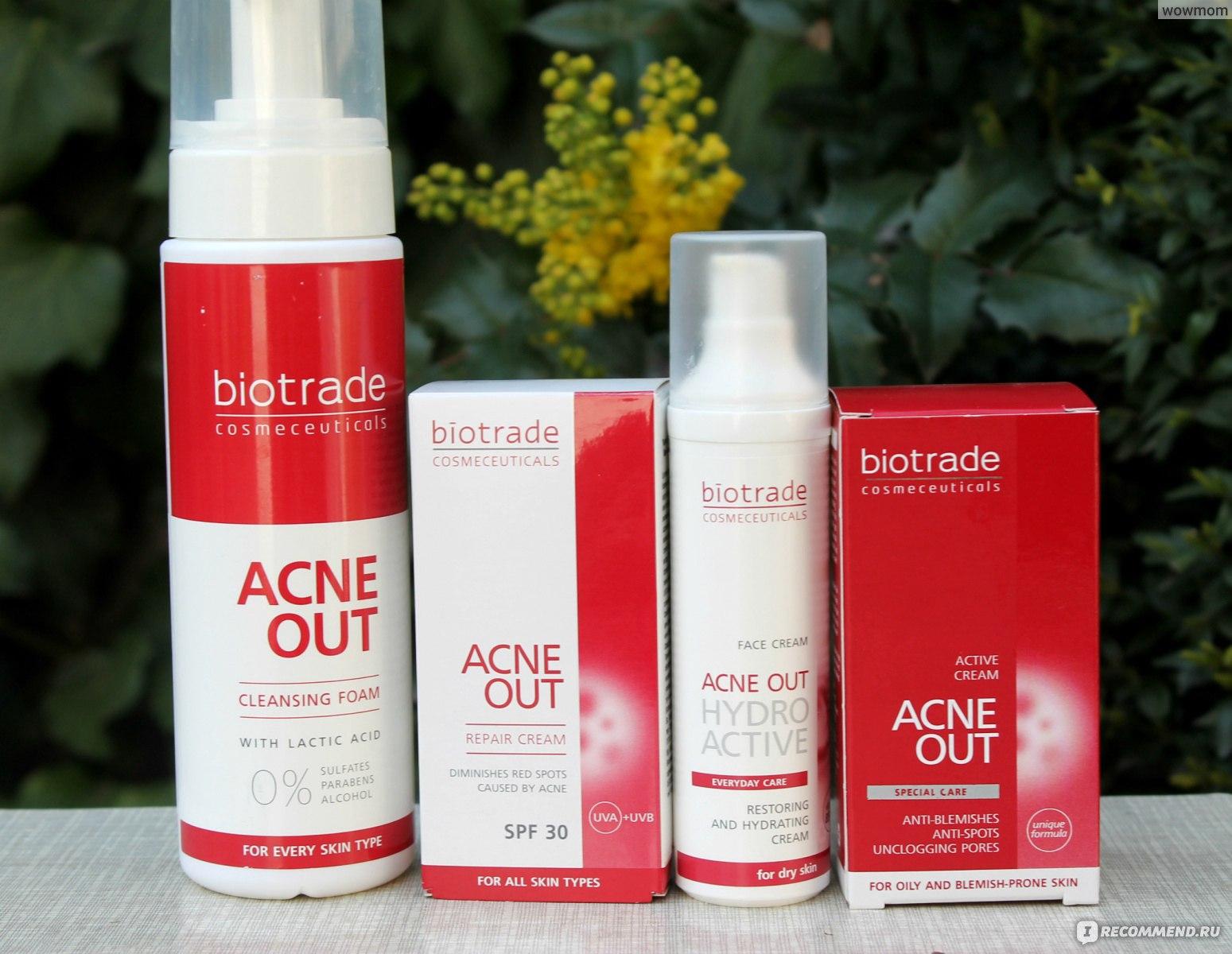 Купить косметику biotrade в москве офисы эйвон
