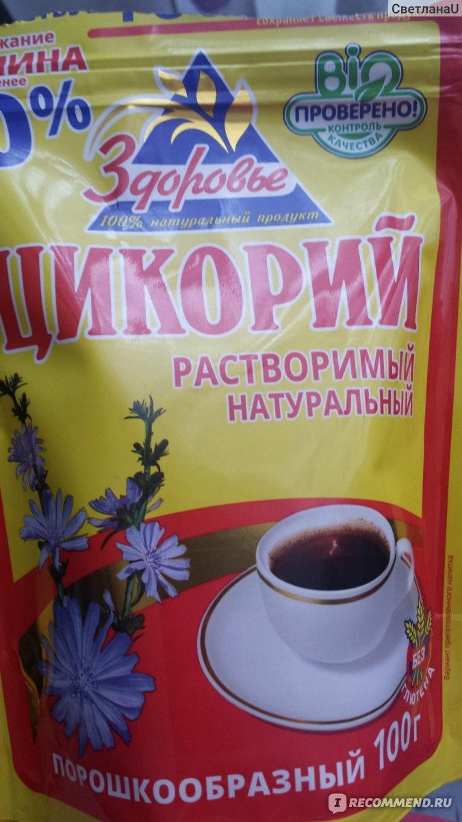 Цикорий С Кефиром Для Похудения.
