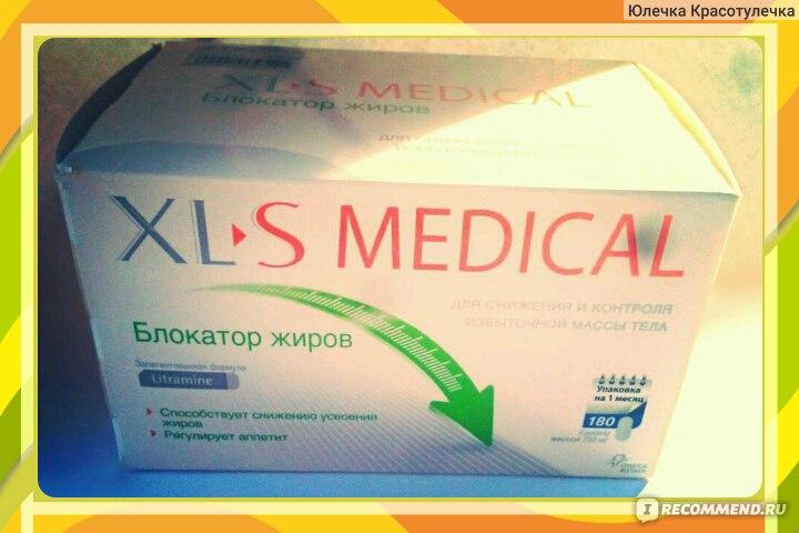 Xl S Medical для похудения отзывы цена