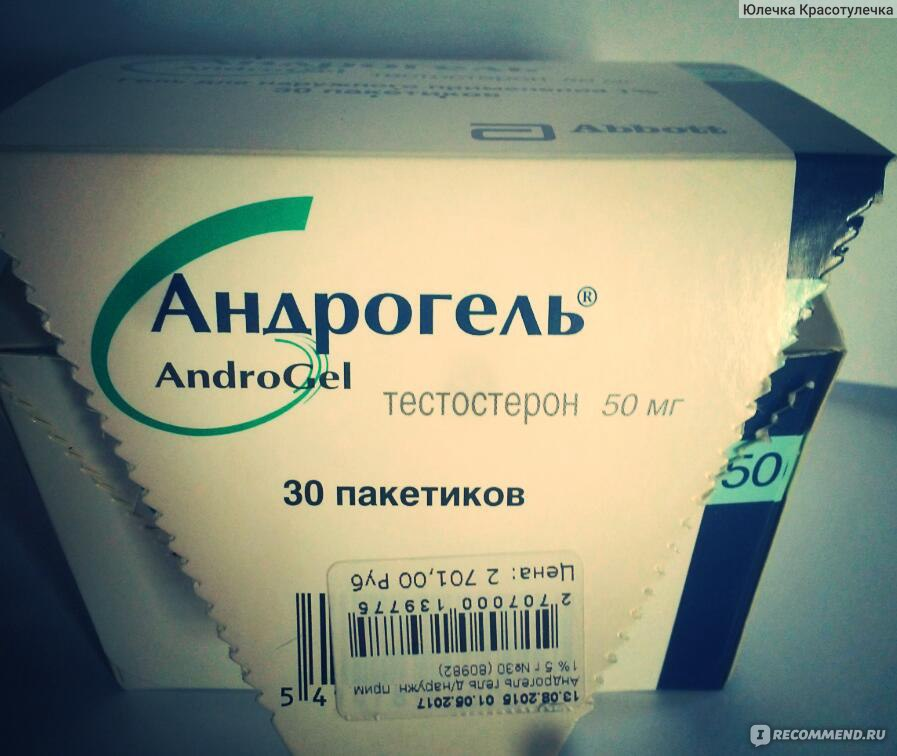 дапоксетин в хабаровске