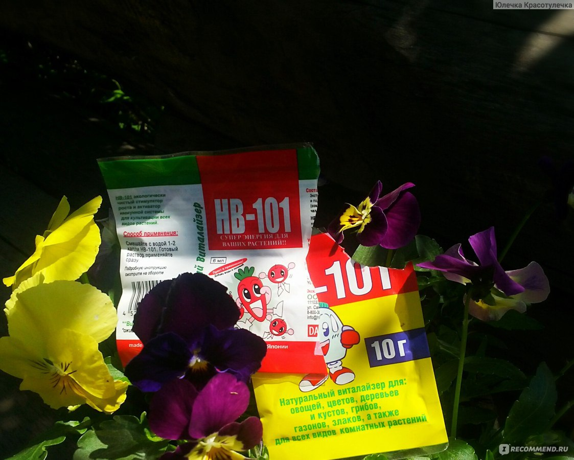 Натуральное удобрение HB101
