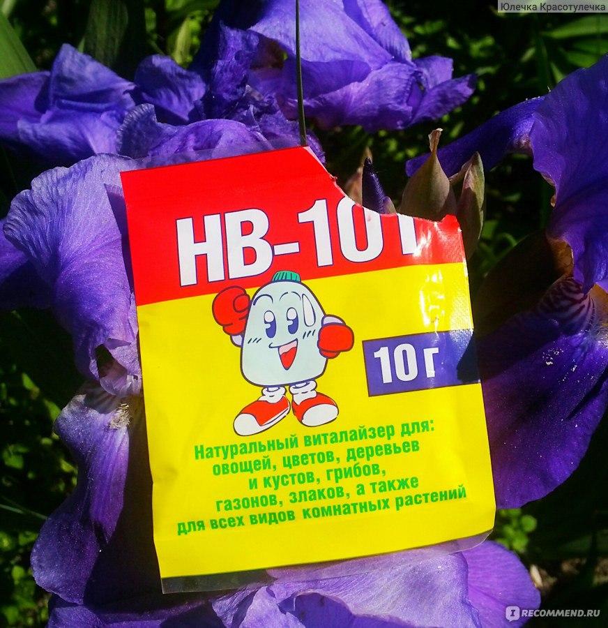 HB101 стимулятор роста  Сушилка ezidri