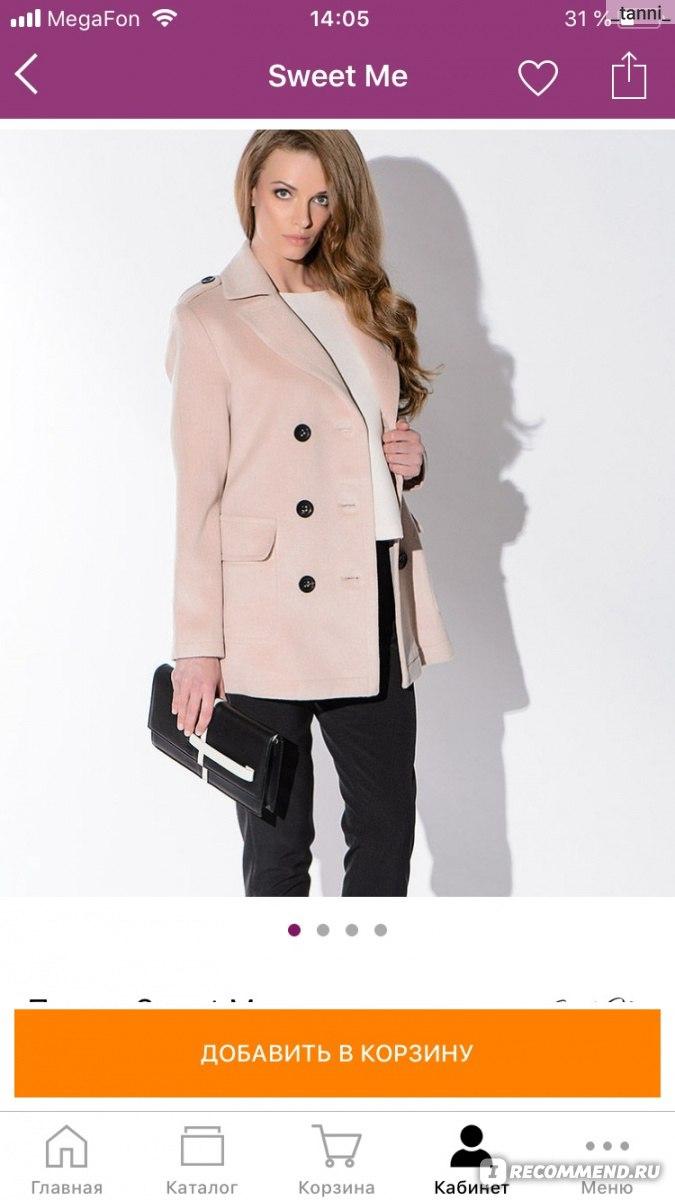 a16b159597c2 Wildberries.ru - Интернет-магазин модной одежды и обуви - «Дикая ...