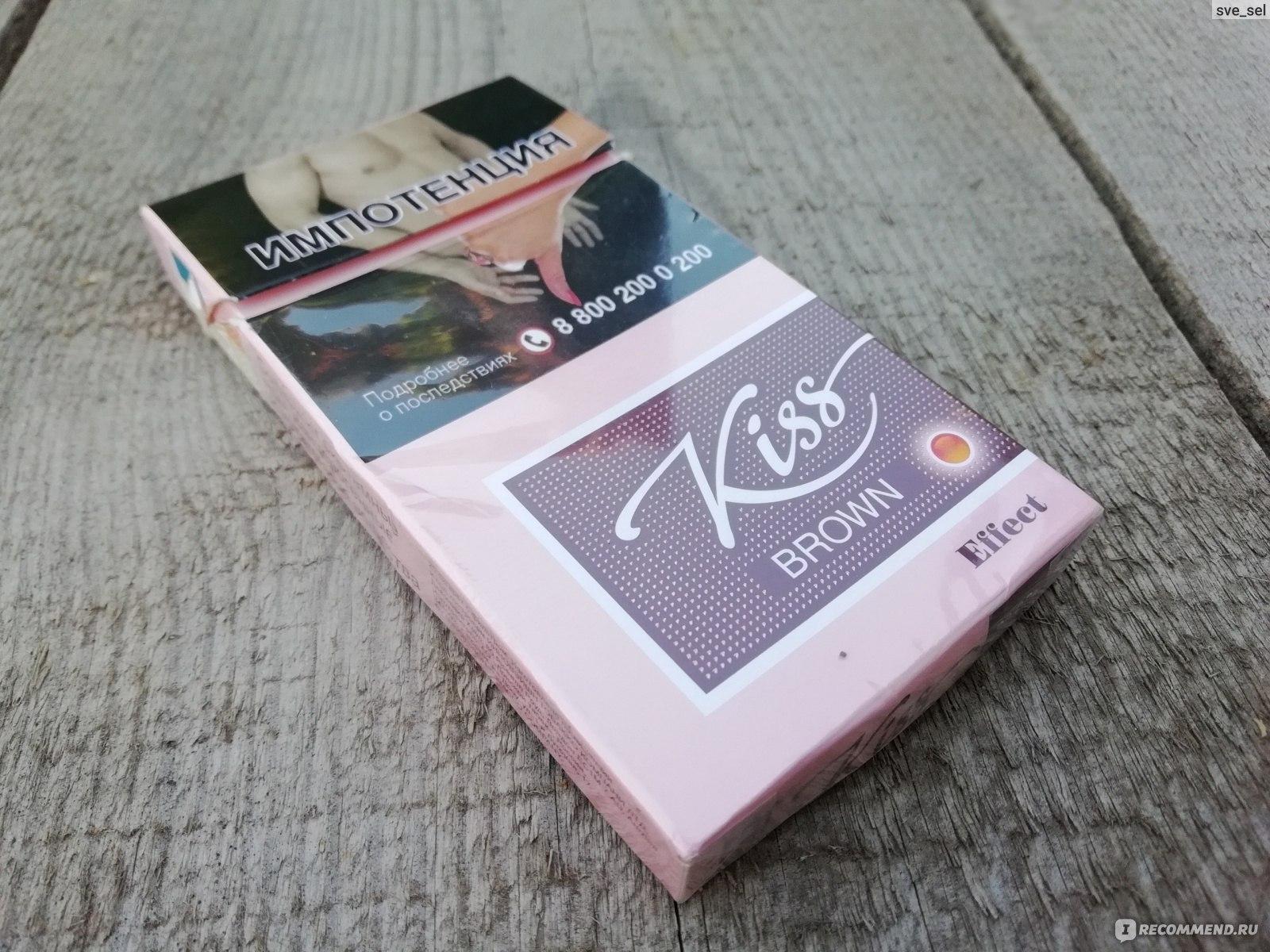 Сигареты kiss brown effect купить электронные сигареты одноразовые санкт петербург