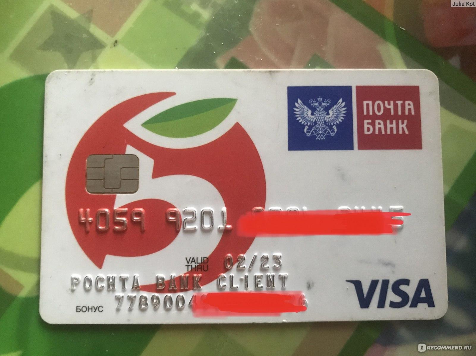 ситибанк оформить заявку на кредит