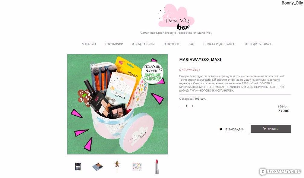 Вей ап веб дизайн