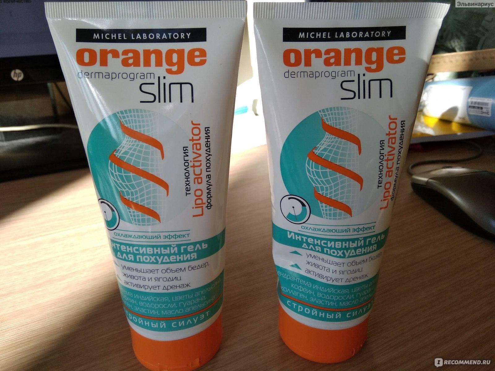 Оранж слим интенсивный гель для похудения отзывы