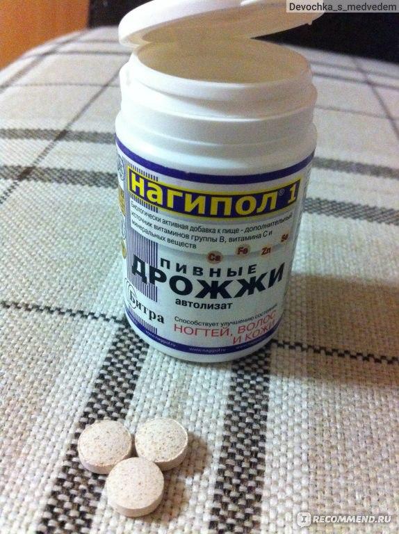 Можно ли похудеть принимая противозачаточные таблетки