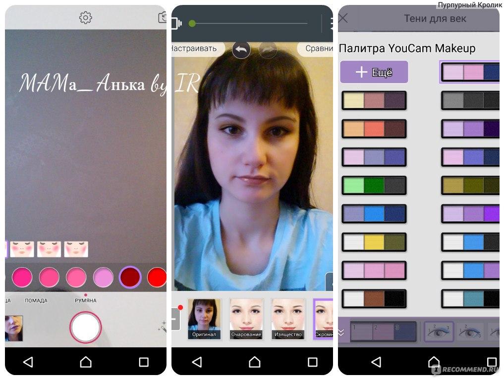 Приложение для изменения цвета фото пальцем