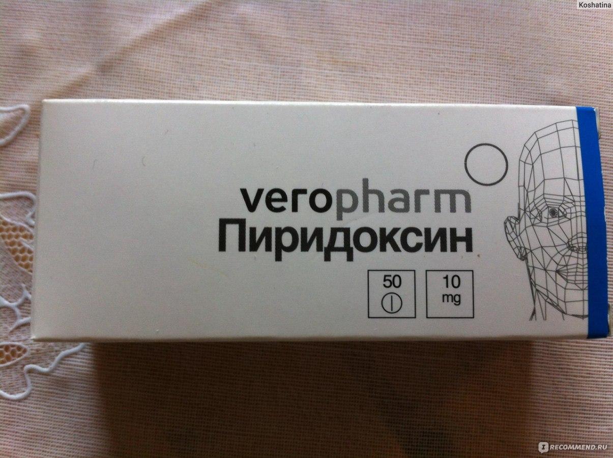 Пиридоксин для волос в таблетках отзывы