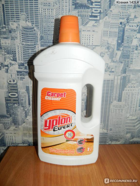 Средства для химчистки в домашних условиях 313