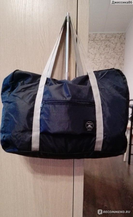 245b947ac223 Складная сумка Aliexpress  New-Arrival-Waterproof-Travel-Admission-Package-Nylon