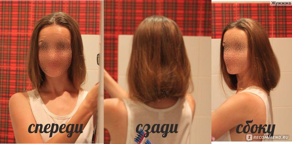 Как сделать длинное каре из длинных волос 515