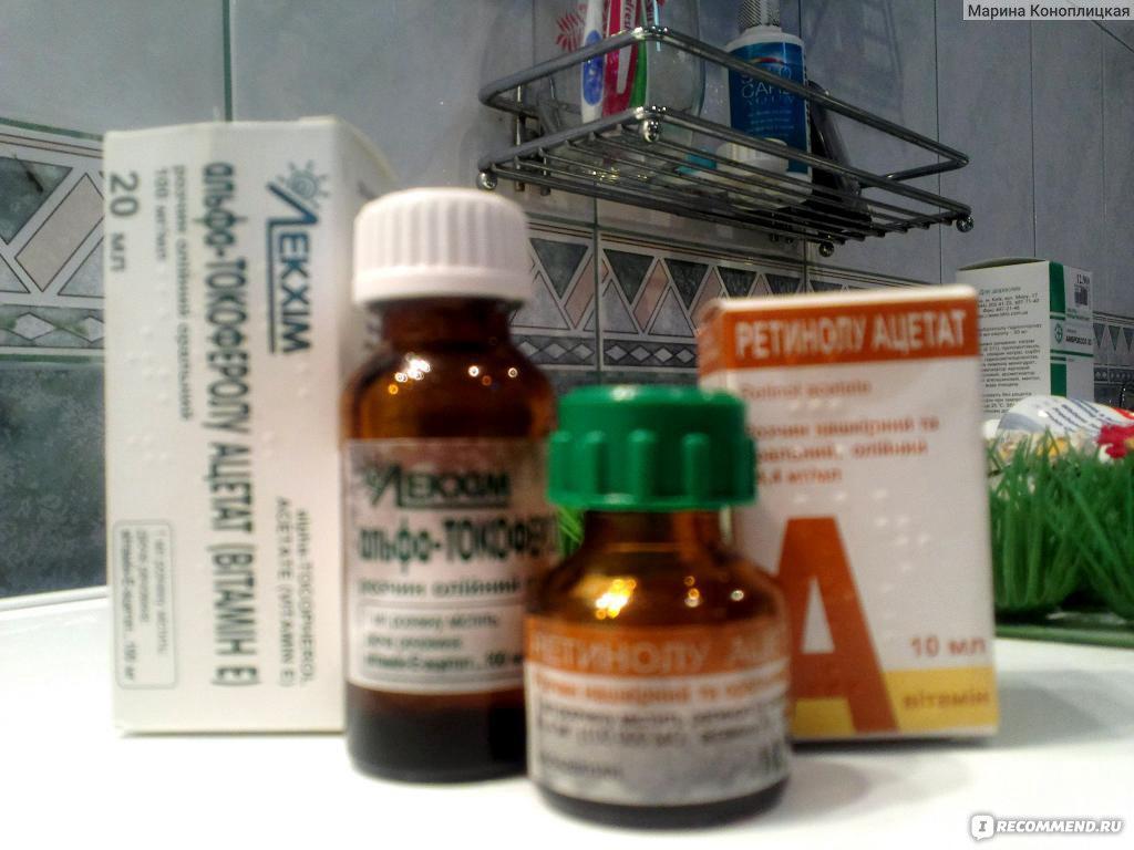 Репейное масло и касторовое масло для волос как пользоваться отзывы