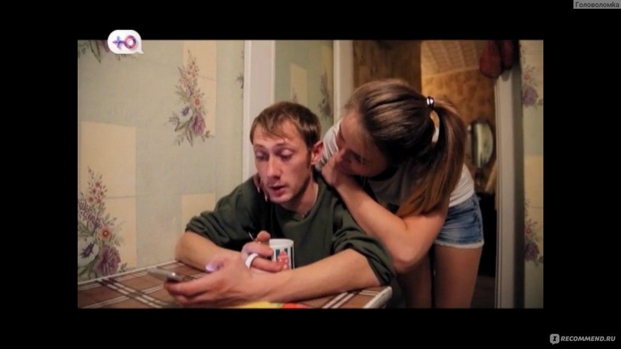 Обмен женами по русски, фото памелы с томми на катере