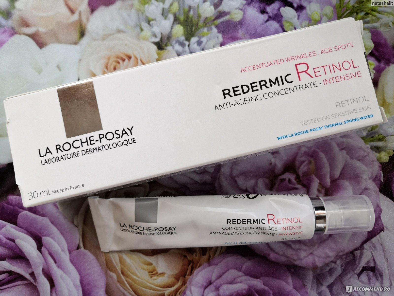 Косметика retinol купить в интернет магазине косметика фитолон купить