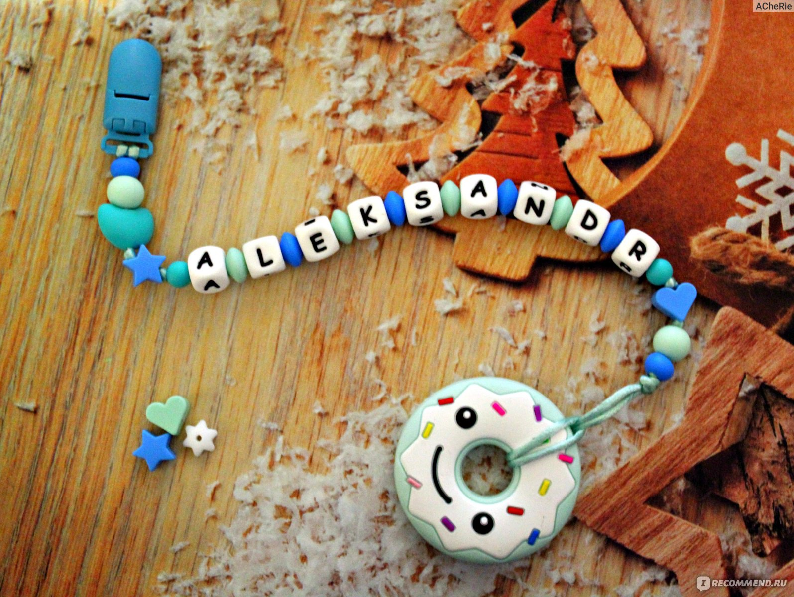 Держатели для игрушек своими руками фото 788