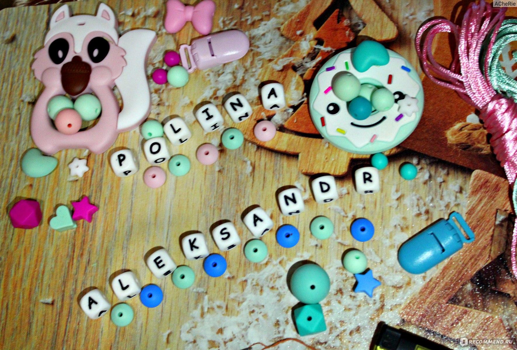Держатели для игрушек своими руками фото 596
