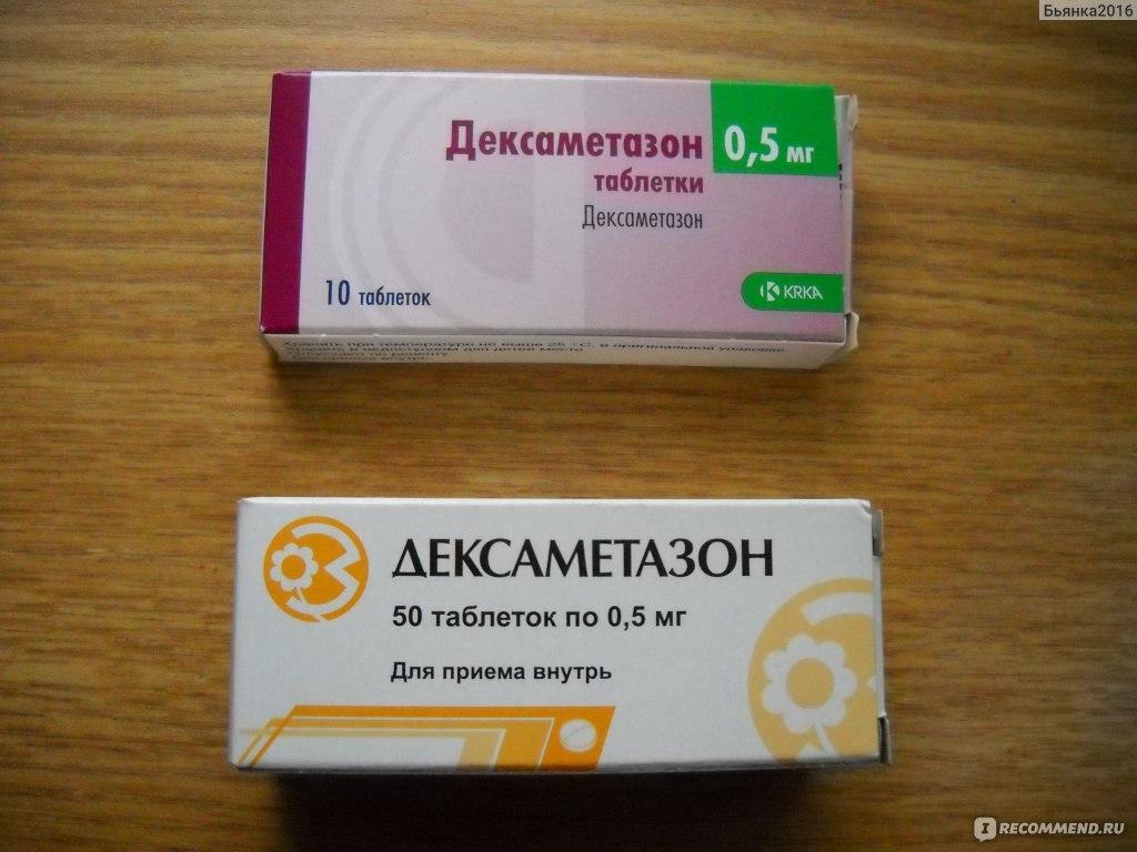 Степень опасности и правила использования гормональных мазей