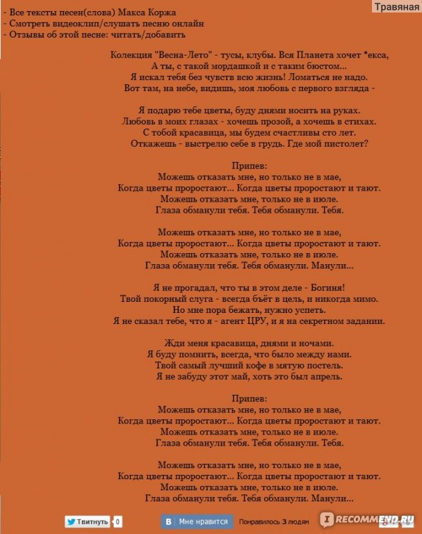 Корж максим анатолиевич – белорусский репер, автор текстов и музыки.