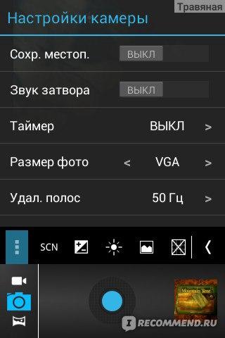 Как сделать скриншот на мтс 4g 229