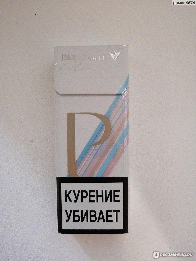 Купить сигареты парламент p line blue блэк тип сигареты купить