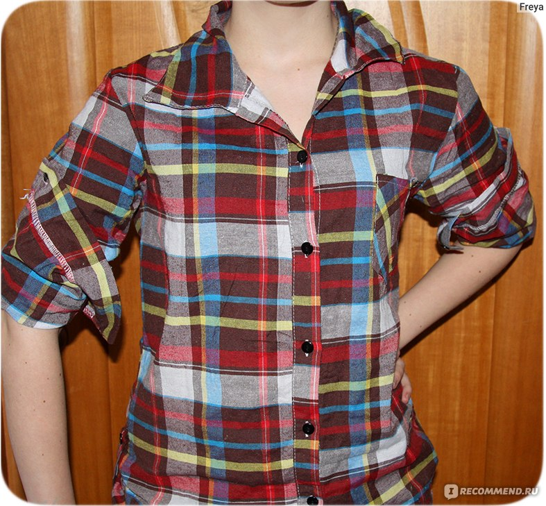 Button Женская Одежда Купить