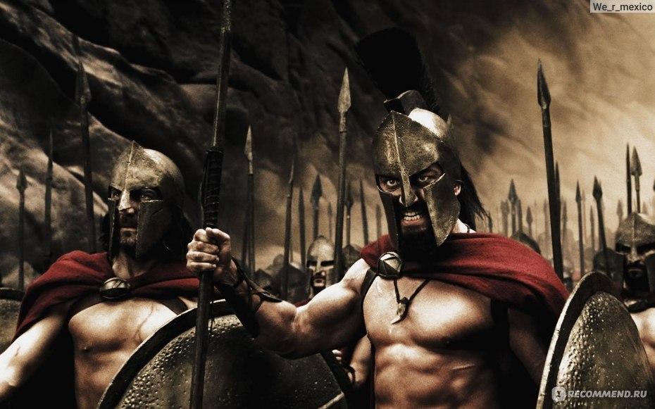 Знакомства Со Спартанцами-отзывы