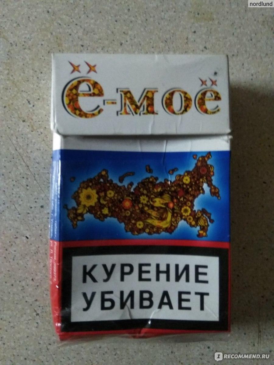 Сигареты усмань купить магна в мягкой пачке купить сигареты