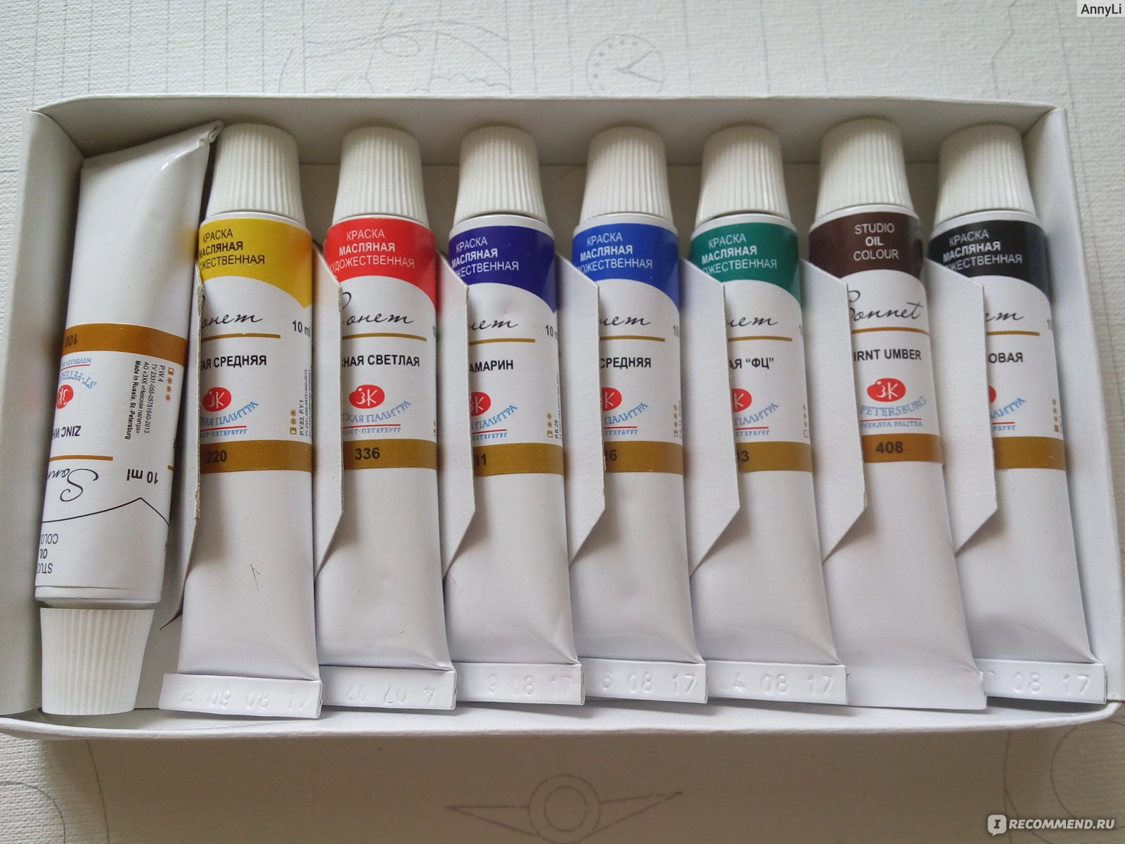 Как напечатать слова на цветах