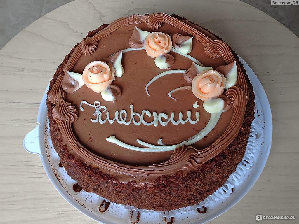 Фото на торте киев цена