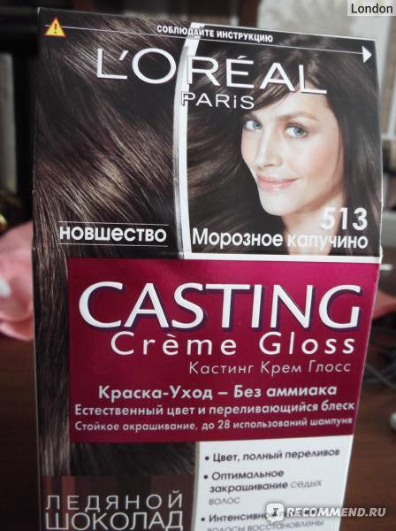 Ледяной каштан цвет волос